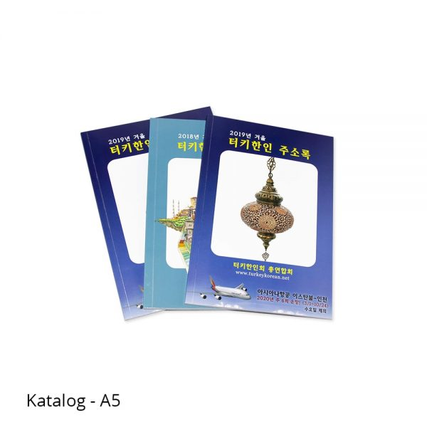 karma baski_Katalog Baski_1-min